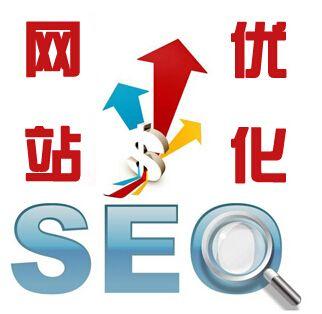 石家庄网站建设公司谈网站优化
